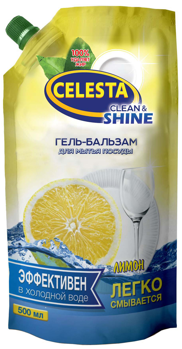 Гель-бальзам для мытья посуды Celesta, с ароматом лимона, 500 мл гель для мытья посуды flat с гликозидом с ароматом лимона 500 г