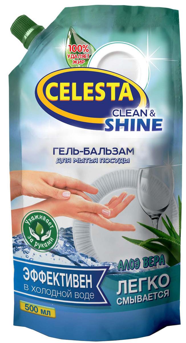 Гель-бальзам для мытья посуды Celesta Алое-Вера, 500 мл21370Гель-бальзам для мытья посуды. Эффективно растворяет и удаляет жир, лего смывается водой, не оставляет разводов, ухаживает за кожей рук.