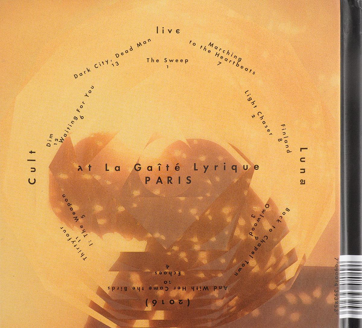 Cult Of Luna:  Live At La Gaite Lyrique, Paris (DVD + 2 CD) Earache Records Ltd.