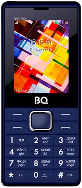 BQ 2412 Quattro, Dark Blue85953792Непревзойденный, стильный и практичный BQ-2412 Quattro. Дизайн, который действительно притягивает взгляд.Дисплей имеет оптимальную диагональ для телефона 2.4, что позволит с удобством пользоваться навигацией меню и мультимедиа функционалом. Слот для расширения памяти с помощью карт microSD до 16 Гб позволит сохранять любой мультимедиа контент на устройстве, и он всегда будет при вас.Встроенная камера позволит запечатлеть нужный момент в любом месте и в любое время. Встроенный FM-радиоприемник с разъемом 3.5 мм Jack для наушников позволят всегда быть на любимой волне и с любимыми композициями.С батареей объемом 1800 мАч заряжать телефон придется исключительно реже, чем обычный смартфон. Наличие 4-х слотов для сим карт позволит вам максимально экономит на мобильной связи, выбирая наиболее выгодного оператора. Невероятно красив и в то же время практичен.Телефон сертифицирован EAC и имеет русифицированную клавиатуру, меню и Руководство пользователя.