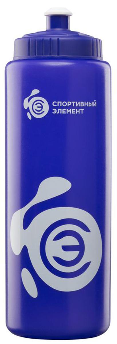 Бутылка для воды Спортивный элемент Кунцит, 1 л00022Стильная бутылка для воды Спортивный элемент Кунцит, изготовленная из высококачественного полипропилена (пластика), оснащена крышкой, которая плотно и герметично закрывается, сохраняя свежесть и изначальную температуру напитка. Мягкий силиконовый носик бутылки предотвращает проливание, и безопасен для зубов и десен. Изделие прекрасно подойдет для использования в жаркую погоду: вода долго сохраняет первоначальные свойства и вкусовые качества. При необходимости в бутылку можно наливать витаминизированные напитки, соки или протеиновые коктейли. Такую бутылку можно без опаски положить в рюкзак, закрепить на поясе или велосипедной раме. Она пригодится как на тренировках, так и в походах или просто на прогулке.Диаметр горлышка бутылки: 5,5 см.Высота бутылки (без учета крышки): 22,7 см.