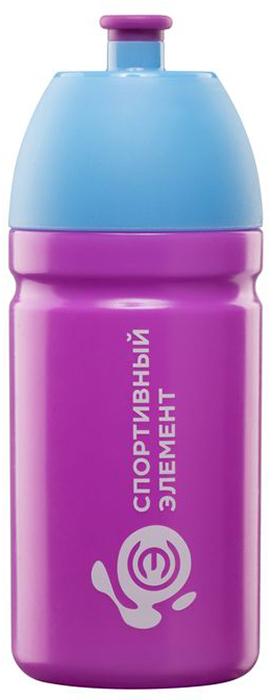 Спортивная бутылка Спортивный элемент Аметист, 500 мл. S24-500Аметист, S24-500Бутылка для воды Спортивный элемент , изготовленная из высококачественного пластика, оснащена крышкой, которая плотно и герметично закрывается, сохраняя свежесть и изначальную температуру напитка. Мягкий силиконовый носик бутылки предотвращает проливание и безопасен для зубов и десен. Изделие прекрасно подойдет для использования в жаркую погоду: вода долго сохраняет первоначальные свойства и вкусовые качества. При необходимости в бутылку можно наливать витаминизированные напитки, соки или протеиновые коктейли.Такую бутылку можно без опаски положить в рюкзак, закрепить на поясе или велосипедной раме. Она пригодится как на тренировках, так и в походах или просто на прогулке.Как повысить эффективность тренировок с помощью спортивного питания? Статья OZON Гид