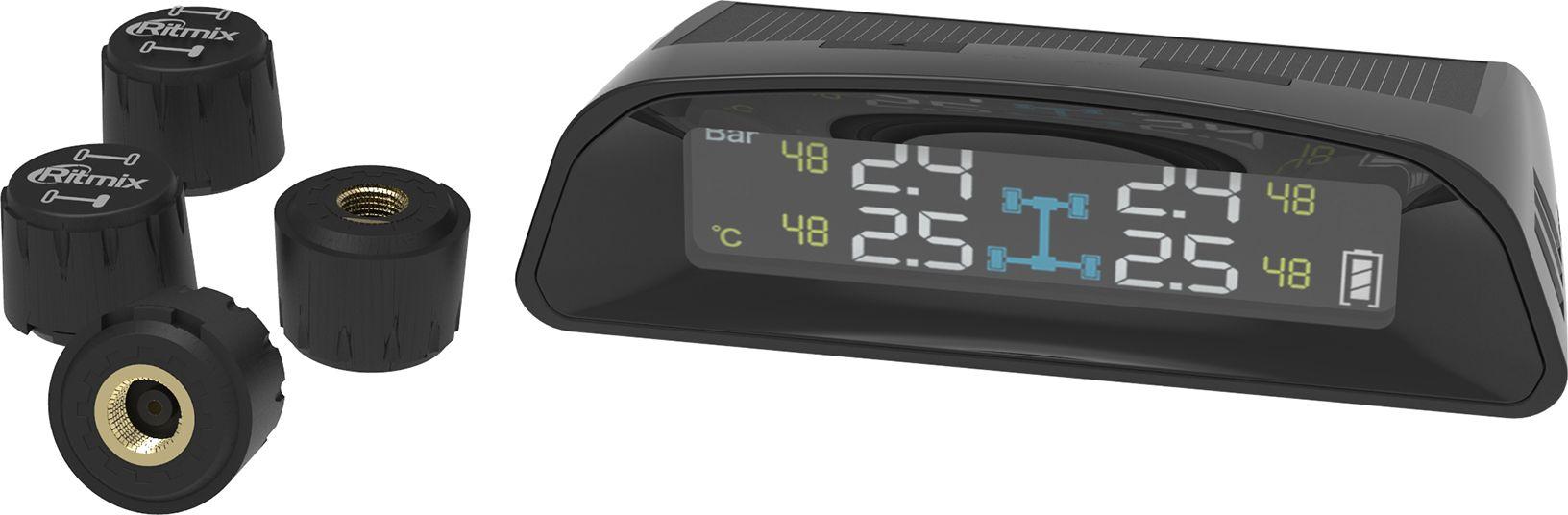 Ritmix RTM-400 датчик контроля давления15119305Система контроля давления в шинах - это настоящий автомобильный помощник! Ritmix RTM-400 поможет просто и без проблем проверить давление в шинах и температуру.Система контроля осуществляет автоматический мониторинг указанных параметров. Для того, чтобы не упустить ничего важного, в ряде случаев (в частности при резком изменении хотя бы одного показателя) прибор издает звуковой сигнал. Мониторинг температуры/давления в шинах осуществляется в режиме реального времени. Беспроводная система контроля давления в шинах Ritmix RTM-400, контроль давления в шинах и термпературы, 4 датчика давления/температуры, панель с цветным дисплеем, вес датчика 7гр, силиконовый коврик