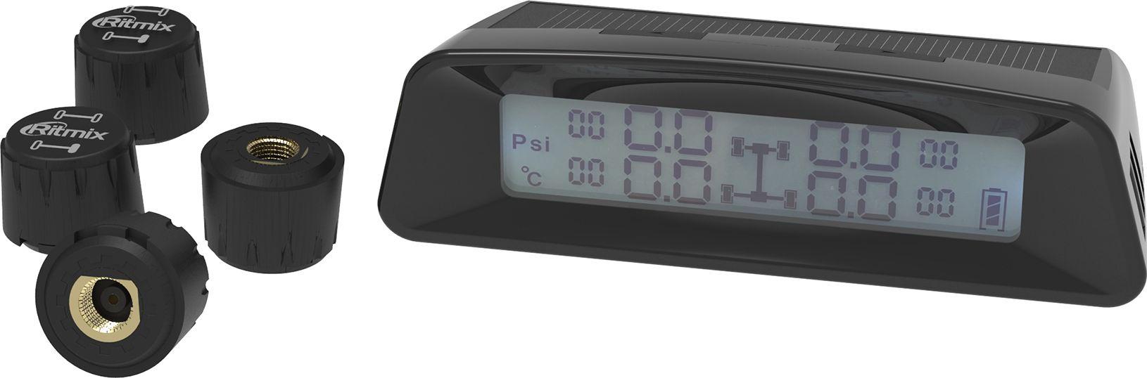 Ritmix RTM-401 датчик контроля давления15119306Система контроля давления в шинах - это настоящий автомобильный помощник! Ritmix RTM-401 поможет просто и без проблем проверить давление в шинах и температуру.Система контроля осуществляет автоматический мониторинг указанных параметров. Для того, чтобы не упустить ничего важного, в ряде случаев (в частности при резком изменении хотя бы одного показателя) прибор издает звуковой сигнал. Мониторинг температуры/давления в шинах осуществляется в режиме реального времени. Беспроводная система контроля давления в шинах Ritmix RTM-401, контроль давления в шинах и термпературы, 4 датчика давления/температуры, панель с черно-белым дисплеем, вес датчика 7гр, силиконовый коврик
