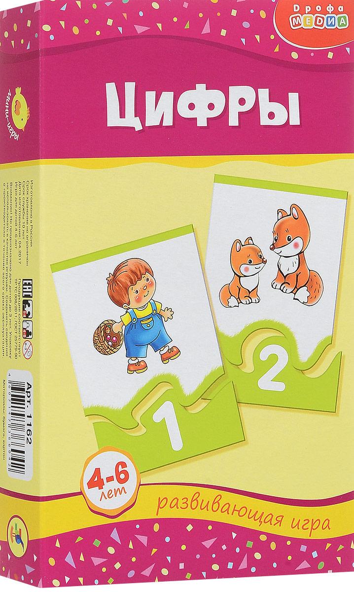 Дрофа-Медиа Пазл для малышей Цифры дрофа медиа пазл для малышей дракончик