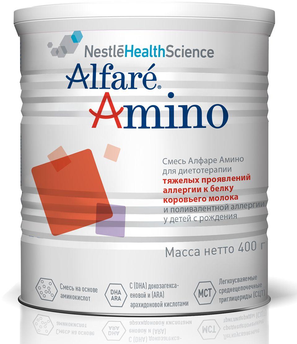 Alfare Amino Смесь на основе аминокислот для детей с рождения с тяжелыми аллергическими реакциями и\или пищевой непереносимостью, 400 г маккалоу к колин маккалоу комплект из 7 книг