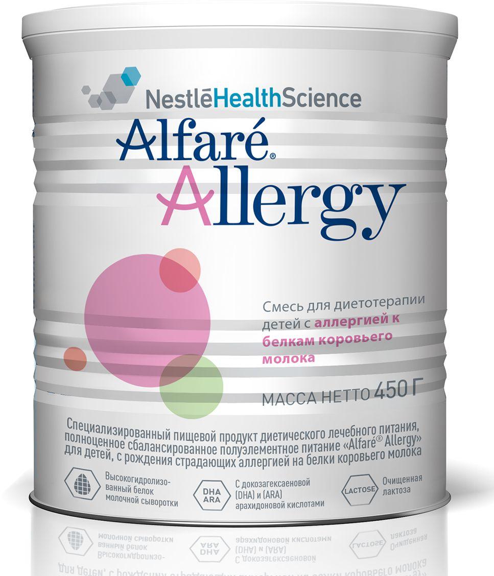 Alfare Allergy Смесь полуэлементная для детей с рождения страдающих аллергией к белкам коровьего молока, 450 г wellber стельное белье для детской кровати 145x100cm