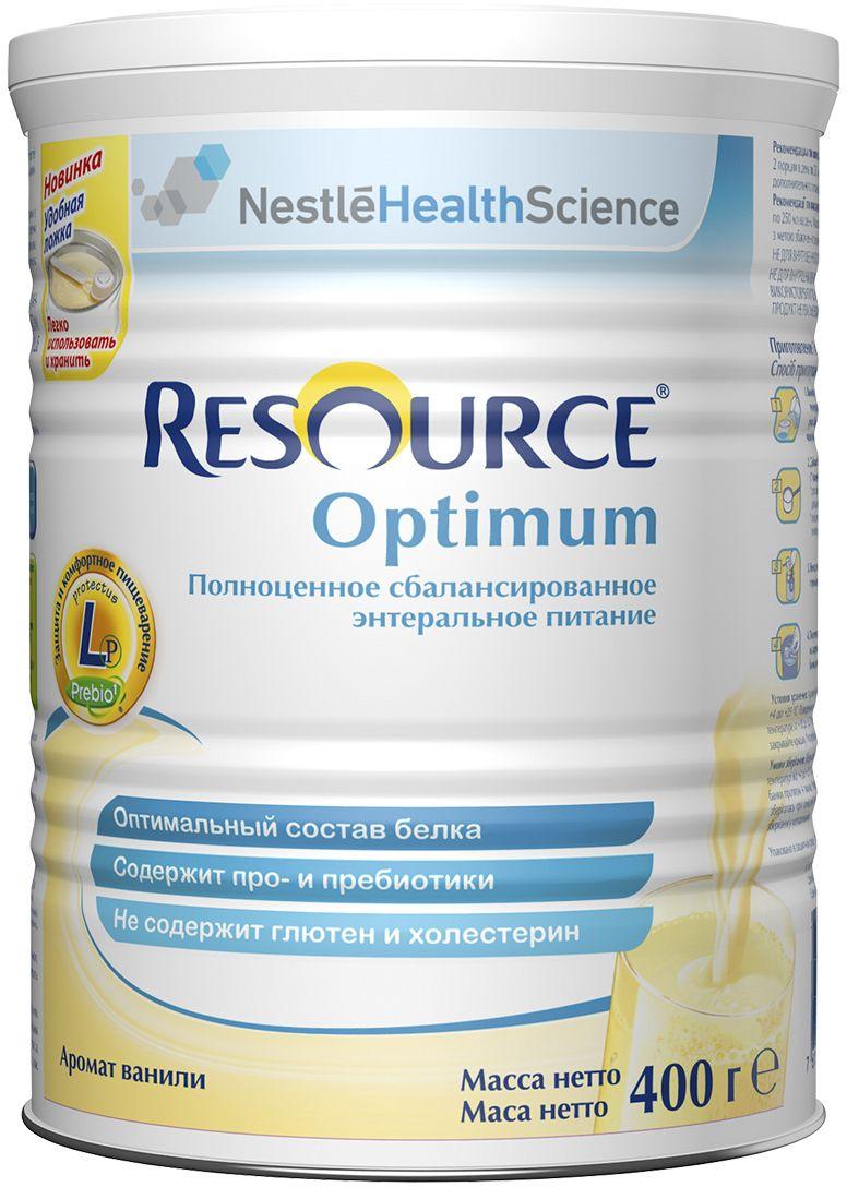 Resource Optimum Специализированный пищевой продукт диетического профилактического питания для детей старше 7 лет и взрослых, 400 г12263203Resource Optimum (Ресурс Оптимум) – специализированная лечебно-профилактическая смесь для взрослых и детей старше 7 лет. Обеспечивает организм полноценным белком, быстро восстанавливает силы. Содержит 15 витаминов и 14 минералов, а также пребиотик PREBIO 1 и пробиотики, способствующие укреплению иммунитета. Применяется для обеспечения полноценного питания во время заболеваний и в периоды восстановления после перенесенных заболеваний, при астенизации организма, при подготовке к операции и в послеоперационный период, при состояниях, сопровождающихся нарушением питания и дефицитом массы тела, в том числе при хронических заболеваниях. Рекомендуется растворить смесь в воде или молоке и употреблять небольшими глотками или через соломинку в течение 10-15 минут. Может использоваться в качестве дополнительного или единственного источника питания. Перед применением проконсультируйтесь со специалистом. Для взрослых и детей старше 7 лет.