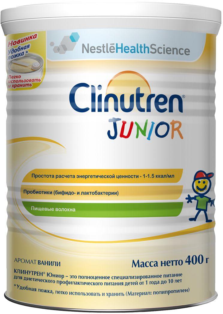 Clinutren Junior Специализированный пищевой продукт диетического профилактического питания для детей 1-10 лет, 400 г12263458Clinutren Junior (Клинутрен Юниор) со вкусом ванили - специализированное питание для детей от 1 года до 10 лет, обеспечит усиление защитных механизмов в период заболевания и активного роста. Особенная смесь про – и пребиотиков способствует правильному пищеварению и естественному укреплению иммунной системы. Содержит натуральный легкоусвояемый белок, все необходимые витамины и минералы, про- и пребиотики, а также Омега-3.Клинутрен Юниор способствует укреплению иммунитета, гармоничному росту и развитию ребенка, а также помогает справляться с умственными и физическими нагрузками.Полноценное, сбалансированное по компонентам дополнительное питание. Может использоваться в качестве единственного источника питания. Перед применением проконсультируйтесь со специалистом. Для детей от 1 года до 10 лет.