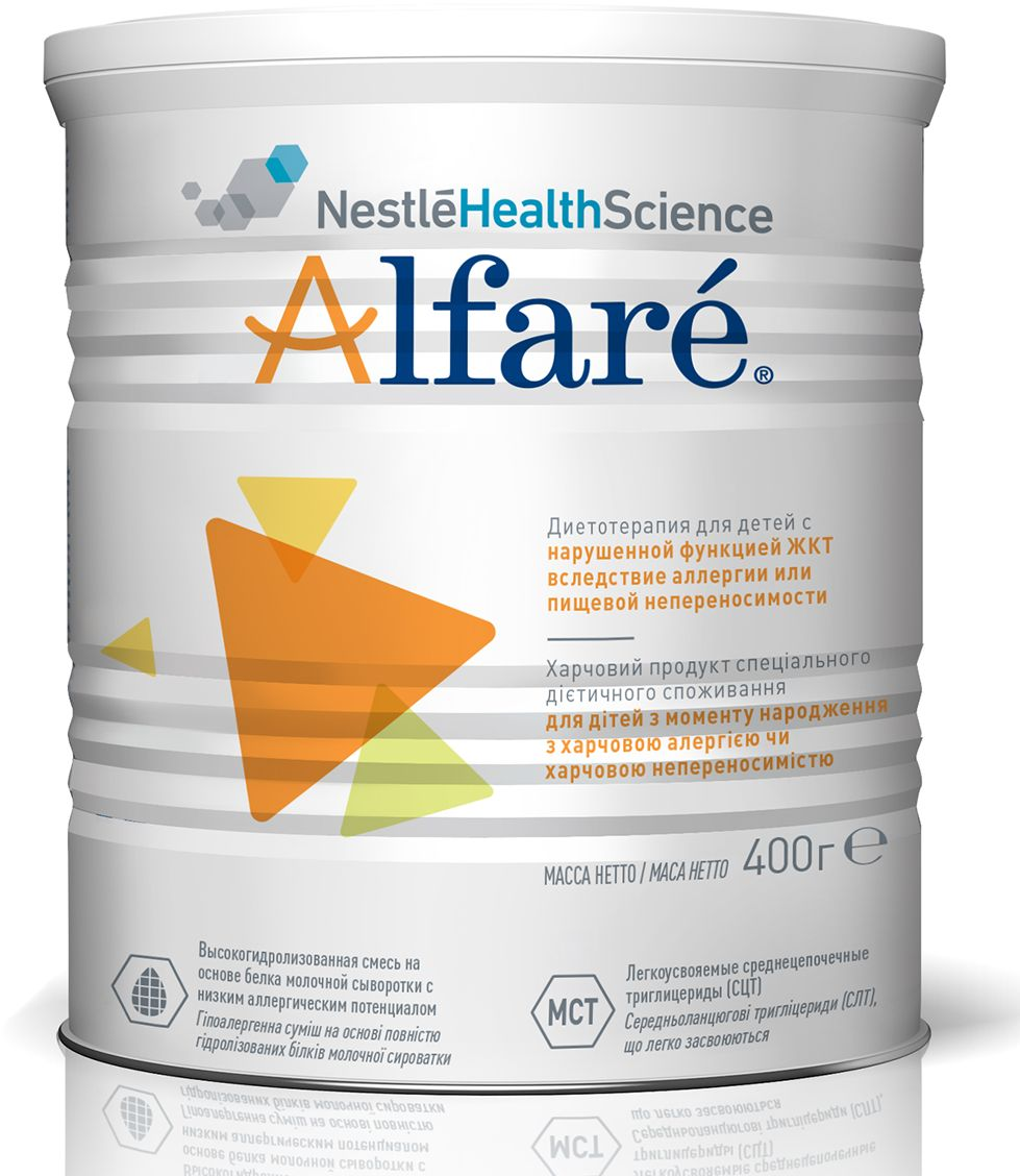 Alfare Смесь на основе гидролизованных белков молочной сыворотки для детей с рождения с аллергией к белкам коровьего молока, 400 г142174Смесь Alfare на основе высокогидролизованного белка является гипоаллергенным продуктом. Сухая смесь применяется в рамках диетотерапии при различных формах нарушения переваривания и всасывания пищи, сопровождающихся нарушениями со стороны желудочно-кишечного тракта, включая аллергию к белку коровьего молока, хроническую диарею и мальабсорбцию, и может использоваться с рождения.Продукт отличается чрезвычайно низким аллергическим потенциалом и содержит все питательные вещества, необходимые для нормального роста и развития детей с пищевой непереносимостью, мальабсорбцией и повреждением слизистой кишечника. Показан для питания больных в пред- и послеоперационном периоде. Продукт не содержит лактозы и сахарозы и легко переваривается даже у грудных детей с тяжелым поражением слизистой. Уникальная по составу смесь липидов обеспечивает оптимальное всасывание жиров и снабжение организма энергией, в том числе, у детей с упорной диареей.Смесь Alfare также обладает противовоспалительным действием за счет добавки жирных кислот с противовоспалительным эффектом. В продукте увеличено содержание многих макро- и микронутриентов по сравнению с обычными детскими смесями, за счет чего смесь способствует коррекции недостаточности питания, восстановлению темпов роста и регенерации тканей.Грудное молоко – лучшее питание для ребенка. Всемирная Организация Здравоохранения (ВОЗ) поддерживает исключительно грудное вскармливание в первые шесть месяцев жизни малыша и последующее введение прикорма при продолжении грудного вскармливания. Компания Нестле Россия поддерживает данную рекомендацию. При принятии решения о переводе ребенка на частичное или полностью искусственное вскармливание, а также при принятии решения о введении прикорма необходимо проконсультироваться с вашим педиатром.Проконсультируйтесь со специалистом. Для детей с 0 месяцев до 1 года.