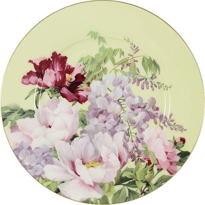 Тарелка десертная Anna Lafarg Stechcol Райский сад, цвет: желтый, диаметр 19 см