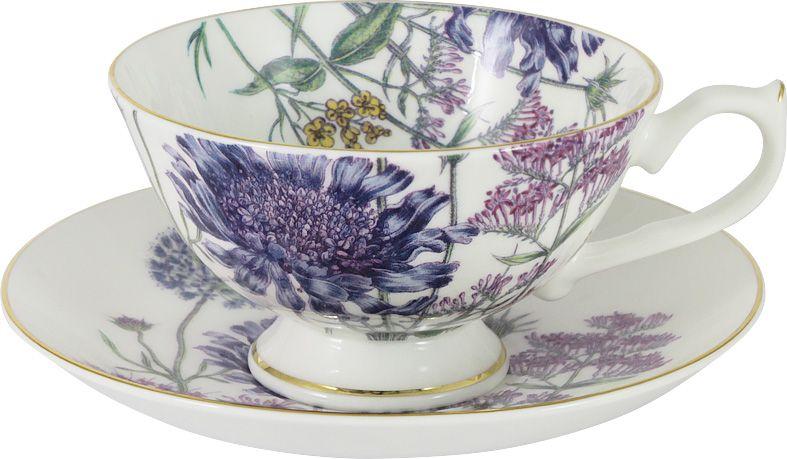 Чайная пара Anna Lafarg Stechcol Лаура, цвет: сиреневый, 200 мл, 2 предмета