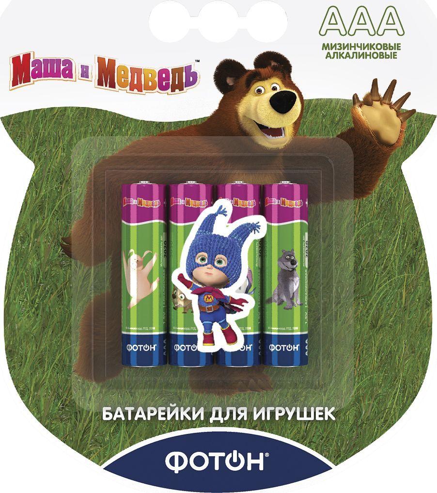Фотон Элемент питания LR03 ВP4 Маша и Медведь + наклейка вокальный процессор roland vp 03