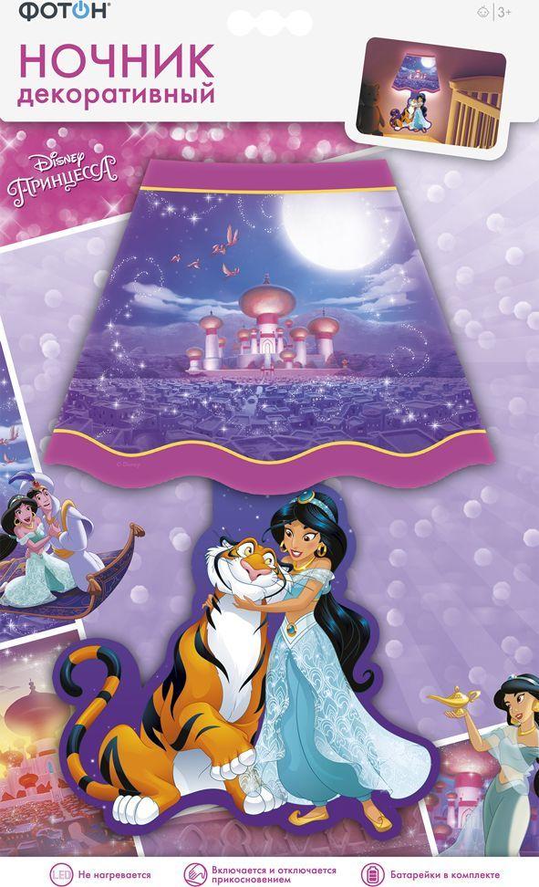 Фотон Ночник декоративный Жасмин ночники pabobo ночник мишка путешественник
