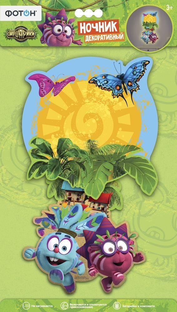 Фотон Ночник декоративный Смешарики Крош и Ёжик в джунглях ночники pabobo ночник мишка путешественник