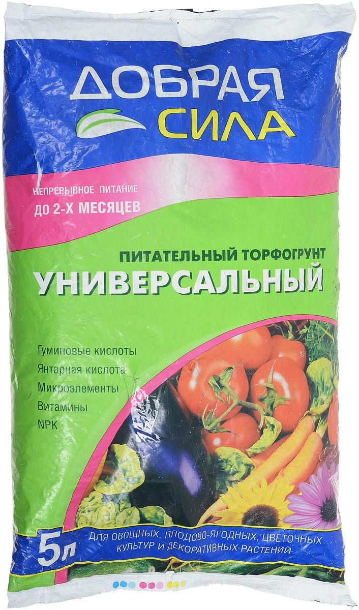 Универсальный почвенный грунт Добрая Сила, на основе торфа, 5 лDS-29-01-007-1Почвенный грунт на основе торфа предназначен для выращивания овощных, плодово-ягодных и декоративных культур, а так же рассады, подходит для посадки и пересадки всех комнатных растений.