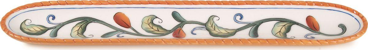 """Вдохновленное яркими цветами Южной Италии, блюдо для оливок из серии Рикамо от """"Fitz and Floyd"""" отличается изысканным стилем и особой эстетикой старого мира, сотворенное современным  мастером. Тщательно изготовленные из керамики, каждая деталь раскрашена вручную, красочна и уникальна."""