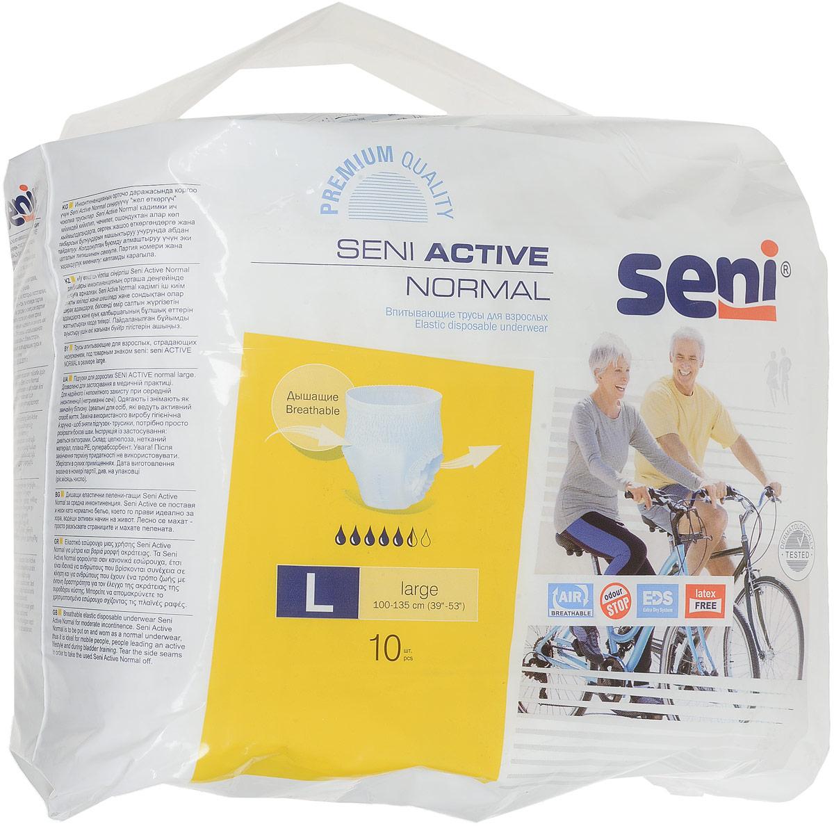 Seni Трусы впитывающие одноразовые для взрослых Seni Active Normal Large 10 шт