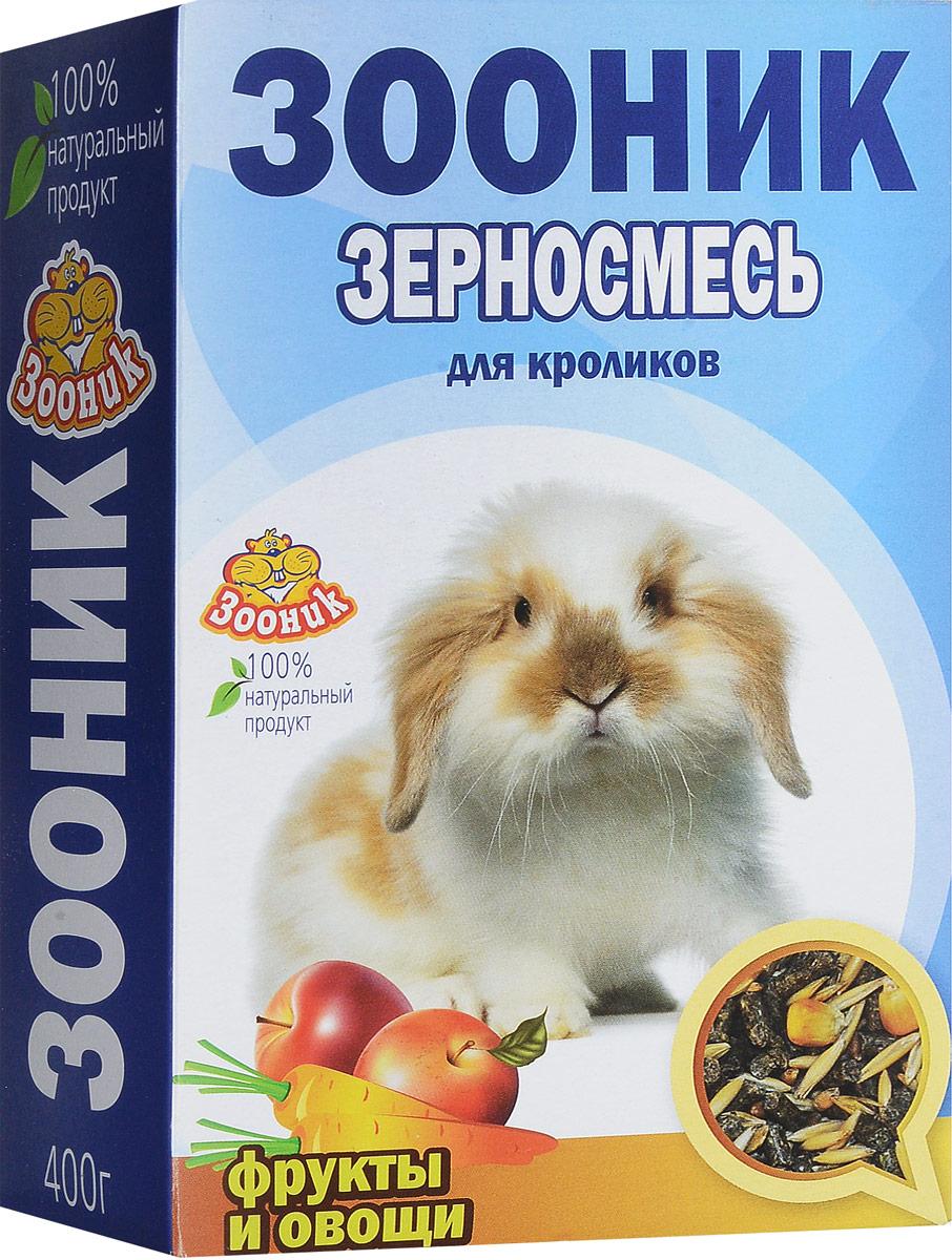 Корм Зооник Стандарт, для кроликов, с фруктами и овощами, 400 г4007Корм Зооник Стандарт С Фруктами и овощами - полноценный ежедневный корм для декоративных кроликов, состоящий из отборных зерновых культур с добавлением фруктов и овощей, содержит все важнейшие вещества, богат витаминами и минералами для полноценного здоровья вашего питомца.Уважаемые клиенты!Обращаем ваше внимание на возможные изменения в дизайне упаковки. Качественные характеристики товара остаются неизменными. Поставка осуществляется в зависимости от наличия на складе.