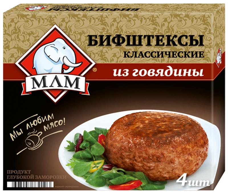 МЛМ Бифштексы Классические из говядины, 335 г по вкусу перец красный молотый 30 г