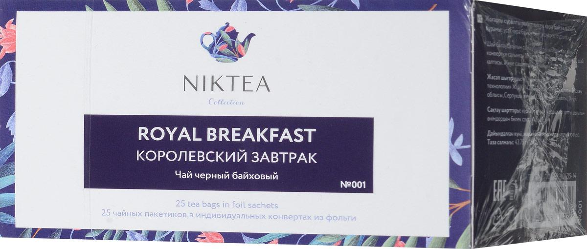 Niktea Royal Breakfast чай черный в пакетиках, 25 штTALTHA-BP0008Niktea Royal Breakfast - полнотелый, насыщенный купаж черных чаев из Индии и Цейлона. Превосходно бодрит, идеален с молоком ранним утром.NikTea следует правилу качество чая - это отражение качества жизни и гарантирует:Тщательно подобранные рецептуры в коллекции топовых позиций-бестселлеров. Контролируемое производство и сертификацию по международным стандартам. Закупку сырья у надежных поставщиков в главных чаеводческих районах, а также в основных центрах тимэйкерской традиции - Германии и Голландии. Постоянство качества по строго утвержденным стандартам. NikTea - это два вида фасовки - линейки листового и пакетированного чая в удобной технологичной и информативной упаковке. Чай обладает многофункциональным вкусоароматическим профилем и подходит для любого типа кухни, при этом постоянно осуществляет оптимизацию базовой коллекции в соответствии с новыми тенденциями чайного рынка. Фильтр-бумага для пакетированного чая NikTea поставляется одним из мировых лидеров по производству специальных высококачественных бумаг - компанией Glatfelter. Чайная фильтровальная бумага Glatfelter представляет собой специально разработанный микс из натурального волокна абаки и целлюлозы. Такая фильтр-бумага обеспечивает быструю и качественную экстракцию чая, но в то же самое время не пропускает даже самые мелкие частицы чайного листа в настой. В результате вы получаете превосходный цвет, богатый вкус и насыщенный аромат чая.Уважаемые клиенты! Обращаем ваше внимание на то, что упаковка может иметь несколько видов дизайна. Поставка осуществляется в зависимости от наличия на складе.