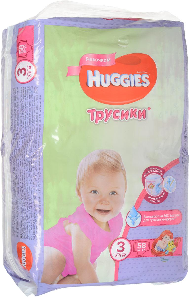 Huggies Трусики-подгузники для девочек 7-11 кг (размер 3) 58 шт подгузники для девочек ultra comfort huggies