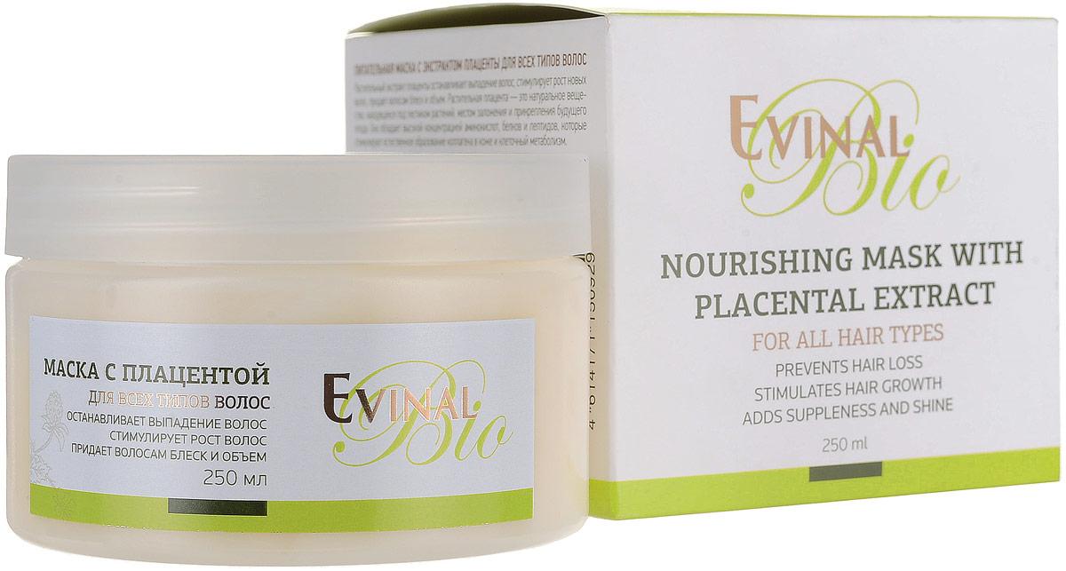 Evinal Питательная маска с плацентой, для всех типов волос, 250 мл сыворотка для волос evinal с плацентой для укрепления волос 150 мл