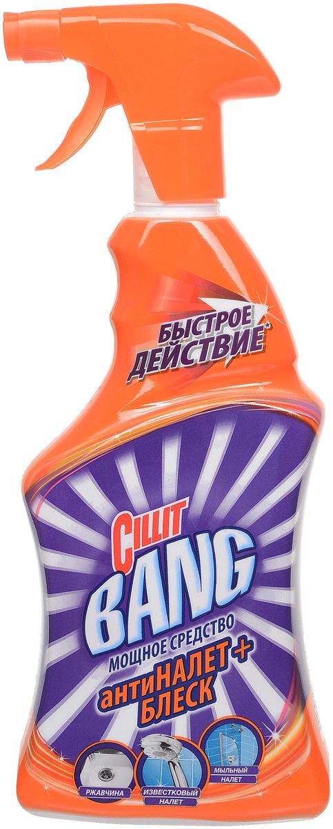 CIllit Bang чистящее средство для ванной антиНАЛЕТ+БЛЕСК (спрей), 750 мл1963Чистящее средство Cillit Bang эффективно справляется с сильными загрязнениями, такими как известковый налет, ржавчина, мыльные разводы и жир. Средство восстанавливает чистоту и блеск различных поверхностей на кухне, в ванной комнате и туалете.Идеально подходит для чистки хромированных, керамических, пластиковых, стеклянных поверхностей, а также поверхностей из нержавеющей стали. Эргономичный флакон оснащен высоконадежным курковым распылителем, позволяющим легко и экономично наносить раствор на загрязненную поверхность.Товар сертифицирован.