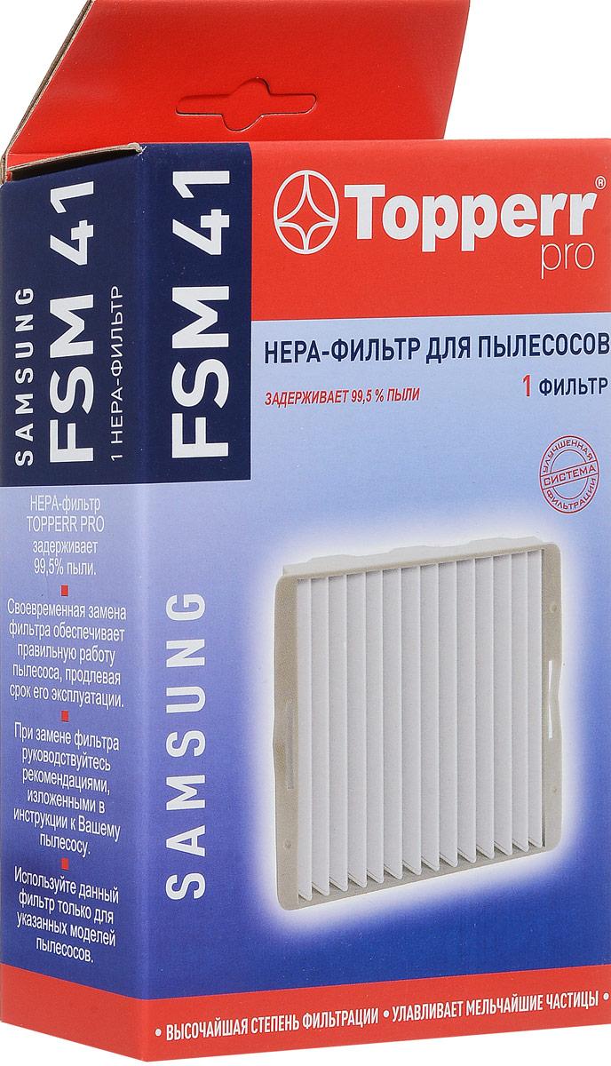 Topperr FSM 41 HEPA-фильтр для пылесосовSamsung1138HEPA-фильтр FSM41 для пылесосов SAMSUNG. Обладает высочайшей степенью фильтрации, задерживает 95% пыли. Благодаря специальным свойствам фильтрующего материала, фильтр улавливает мельчайшие частицы, позволяя очищать воздух от пыльцы, микроорганизмов, бактерий и пылевых клещей.