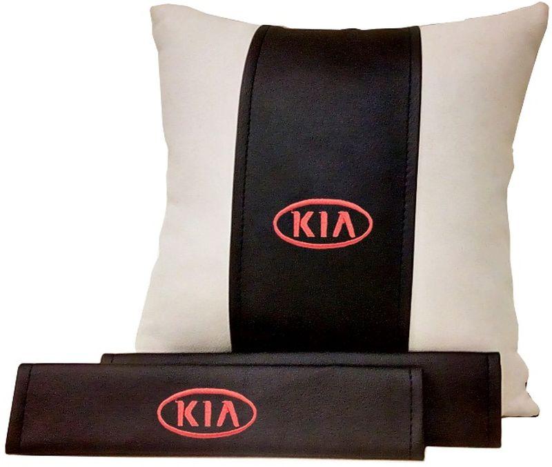 Подарочный набор автомобилисту Auto Premium Kia, 2 предмета. 6751567515Подушка в салон автомобиля и накладки на ремень безопасности выполнены в едином стиле. Нанесение вышивки на изделия добавляет индивидуальности. Порадуйте своих близких эксклюзивным подарком.