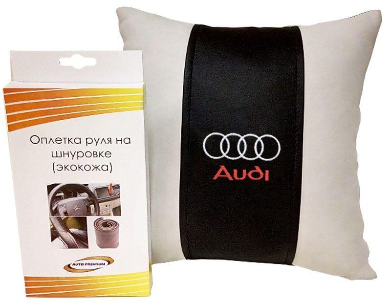 Подарочный набор автомобилисту Auto Premium Audi, 2 предмета67701Лаконичный подарок любому автолюбителю. Подушка в салон автомобиля с индивидуальной вышивкой добавит комфорта при поездке в автомобиле, а оплетка для перетяжки руля позволит сохранить руль от преждевременного истирания. Износоустойчивые материалы надолго обеспечат презентабельный внешний вид любого изделия.