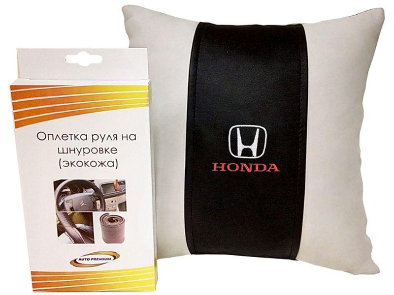 Подарочный набор автомобилисту Auto Premium Honda, 2 предмета67703Подарочный набор Auto Premium - отличный подарок любому автолюбителю. Подушка в салон автомобиля с индивидуальной вышивкой добавит комфорта при поездке в автомобиле, а оплетка для перетяжки руля позволит сохранить руль от преждевременного истирания. Износоустойчивые материалы надолго обеспечат презентабельный внешний вид любого изделия.