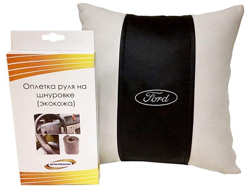 термосумка auto premium ford 20 л Подарочный набор автомобилисту Auto Premium Ford, 2 предмета