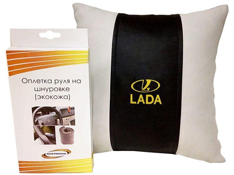 Подарочный набор автомобилисту Auto Premium Lada, 2 предмета67712Лаконичный подарок любому автолюбителю. Подушка в салон автомобиля с индивидуальной вышивкой добавит комфорта при поездке в автомобиле, а оплетка для перетяжки руля позволит сохранить руль от преждевременного истирания. Износоустойчивые материалы надолго обеспечат презентабельный внешний вид любого изделия.