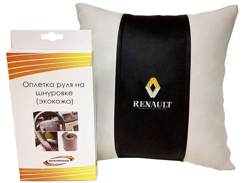 Подарочный набор автомобилисту Auto Premium Renault, 2 предмета грузовые автомобили renault premium том 2 каталог деталей