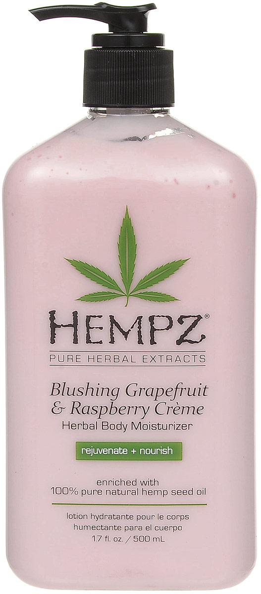Hempz Blushing Grapefruit and Raspberry Moisturizer Молочко для тела увлажняющее грейпфрут и Малина, 500 мл110-2154-03Ухаживать за кожей тела при помощи натуральных косметических средств не только приятно, но еще и очень полезно. Благодаря такому уходу каждая клеточка дермы наполняется ценными питательными и увлажняющими веществами, витаминами, минералами, микро и макроэлементами, которые способствуют правильной жизнедеятельности и сохраняют молодость и красоту кожи. Модная американская марка Hempz, которая производит натуральную косметику на основе натурального конопляного масла, разработала новый лосьон для тела Blushing Grapefruit & Raspberry Cream Moisturizer. Это очень ароматное, легкое по консистенции средство, которое подарит вашей коже нежный и бережный уход, сделает ее мягкой и бархатистой, разгладит и придаст эластичность. Уходовое средство на основе ценнейшего конопляного масла также содержит экстракты корня женьшеня и огурца, масло ши, витамины А, С и Е, аминокислоты и ценные жирные кислоты. Оказывает мощное антиоксидантное действие, помогающее сохранить молодость кожи тела. Восхитительный аромат красного грейпфрута и сладкой красной малины окутает вас нежным флером и создаст прекрасное настроение.