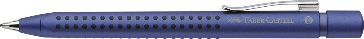 Faber-Castell Ручка шариковая Grip 2011 0,7 мм цвет синий144153Шариковая ручка Grip 2011,• запатентованная антискользящая зона захватаGrip с малыми массажными шашечками• эргономичная трехгранная форма• упругий клип и наконечник из металла• стандартный стержень синего цвета, M• пригодна для письма на документах, синий металлик