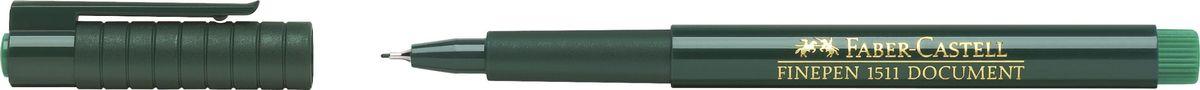 Faber-Castell Ручка капиллярная Finepen 1511 0,2 мм цвет чернил зеленый151163Капиллярная ручка Finepen 1511,• очень качественные капиллярные ручки сперманентными не выцветающими чернилами• большой объем чернил на водной основе• тонкий металлический наконечник 0,4 мм