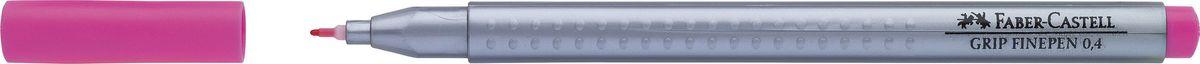 Faber-Castell Ручка капиллярная Grip цвет чернил розовый151619Капиллярная ручка Faber-Castell идеальна для письма, рисования, набросков. Она имеет эргономичную трехгранную форму.Характеристики: - запатентованная антискользящая зона Grip с малыми массажными шашечками; - толщина линии 0,4 мм, облегчает черчение с линейкой и рисование по шаблону); - корпус из полипропилена обеспечивает длительный срок хранения; - чернила на водной основе с добавлением пищевых красителей безопасны для детей; - вентилируемый колпачок; - отстирываются с большинства обычных тканей.