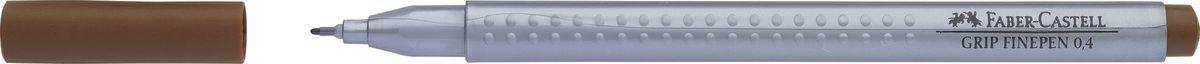Faber-Castell Ручка капиллярная Grip цвет чернил светло-коричневый151680Капиллярная ручка Faber-Castell идеальна для письма, рисования, набросков. Она имеет эргономичную трехгранную форму.Характеристики: - запатентованная антискользящая зона Grip с малыми массажными шашечками; - толщина линии 0,4 мм, облегчает черчение с линейкой и рисование по шаблону); - корпус из полипропилена обеспечивает длительный срок хранения; - чернила на водной основе с добавлением пищевых красителей безопасны для детей; - вентилируемый колпачок; - отстирываются с большинства обычных тканей.