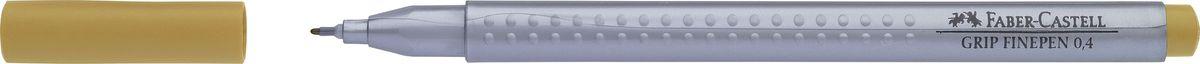 Faber-Castell Ручка капиллярная Grip цвет чернил темно-оранжевый42115-9Капиллярная ручка Faber-Castell идеальна для письма, рисования, набросков. Она имеет эргономичную трехгранную форму.Характеристики: - запатентованная антискользящая зона Grip с малыми массажными шашечками; - толщина линии 0,4 мм, облегчает черчение с линейкой и рисование по шаблону); - корпус из полипропилена обеспечивает длительный срок хранения; - чернила на водной основе с добавлением пищевых красителей безопасны для детей; - вентилируемый колпачок; - отстирываются с большинства обычных тканей.