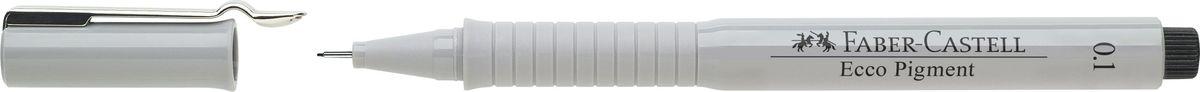 Faber-Castell Ручка капиллярная Ecco Pigment 0,1 мм черная ручки капиллярные faber castell ecco pigment набор 4 шт 0 2 0 4 0 6 0 8 мм цвет чернил чер