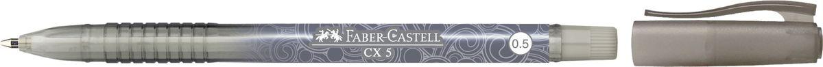 Faber-Castell Ручка роллер СX5 0,5 мм цвет чернил черный246699Роллер CX5, • эргономичная область захвата• низковязкостные чернила (semi-gel)• привлекательные прозрачные цвета корпуса• вентиляционный колпачок с упругим клипом• пригоден для письма в документах• тонкий наконечник 0,5 мм