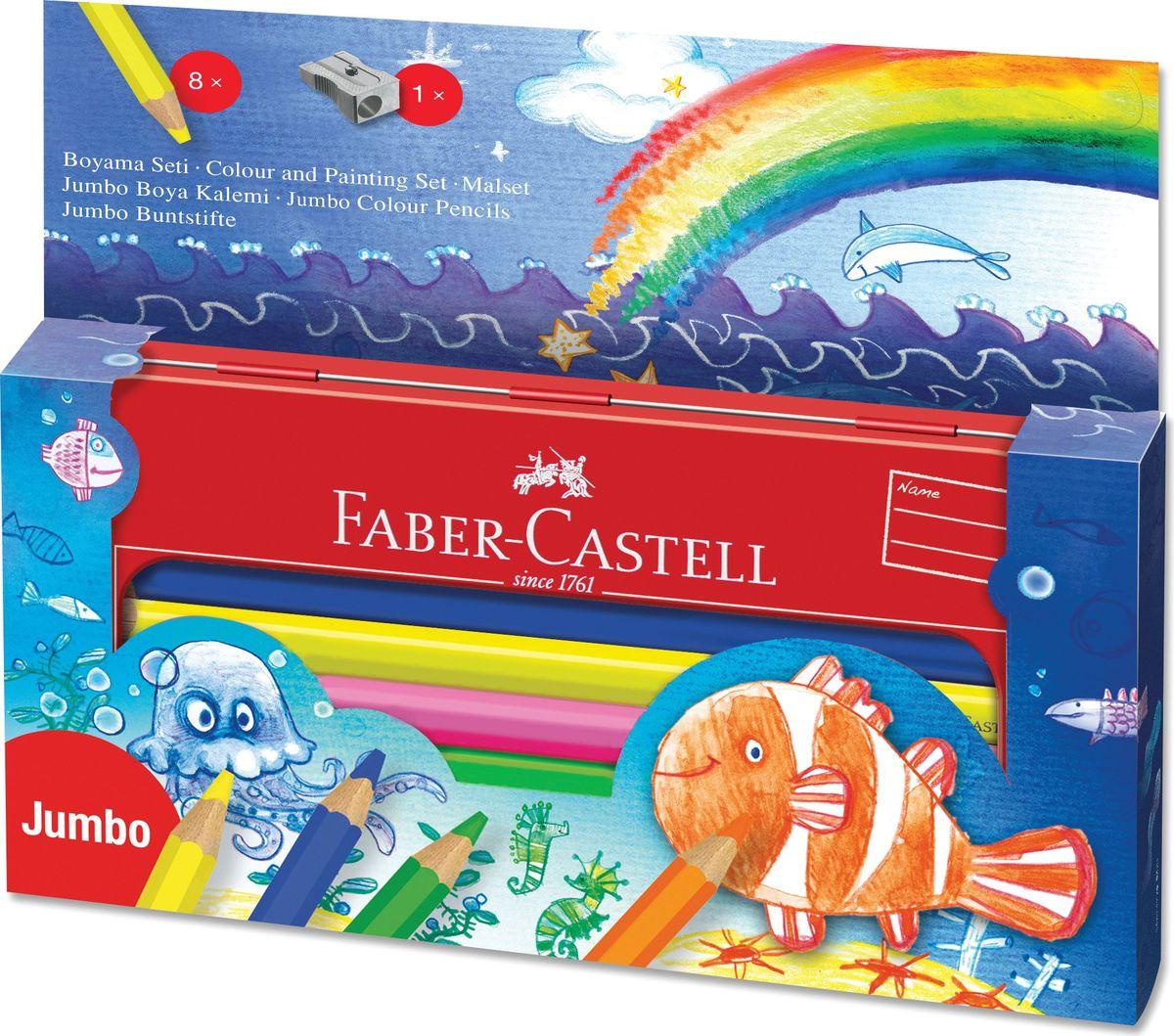 Faber-Castell Набор цветных карандашей Jumbo в пенале с раскрасками и точилкой 9 шт951080Цветные карандаши Faber-Castell имеют эргономичную форму и утолщенный корпус. Карандаши имеют яркий и насыщенный цвет.- запатентованная Grip антискользящая зона захвата с малыми массажными шашечками; - специальная технология вклеивания (SV) предотвращает поломку грифеля; - покрыты лаком на водной основе - бережным по отношению к окружающей среде и здоровью детей; - размываемый водой грифель; - отстирываются с большинства обычных тканей; - толщина грифеля 3,8 мм; - качественное, мягкое дерево (калифорнийский кедр) - гарантия легкого затачивания при помощи стандартных точилок. В наборе: 8 цветных карандашей, 1 чернографитный карандаш, 12 раскрасок и точилка в металлическом пенале.