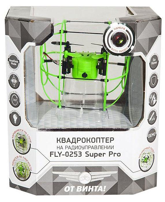 От винта! Квадрокоптер на радиоуправлении цвет серо-белый