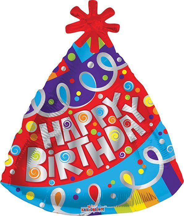 Конвер Шарик воздушный С Днем Рождения Колпачок -  Воздушные шарики