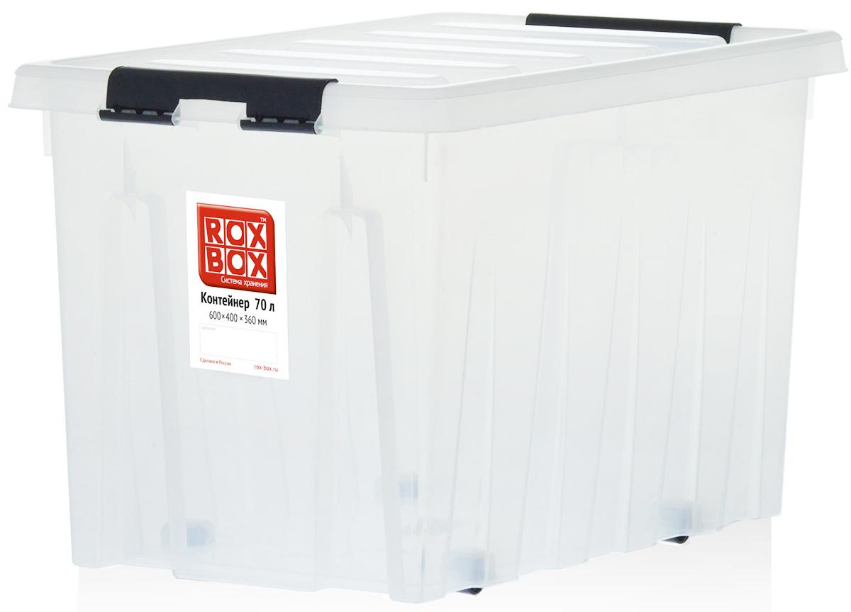 Контейнер для хранения Роксор, цвет: прозрачный, 70 л213407Универсальный контейнер для хранения с крышкой оснащен роликами и оригинальными ручками-фиксаторами, которые надежно и плотно удерживают крышку в закрытом положении. Толстые стенки и ребра жесткости придают ящикам особую прочность, уменьшая риск повреждения как самого ящика, так и его содержимого.