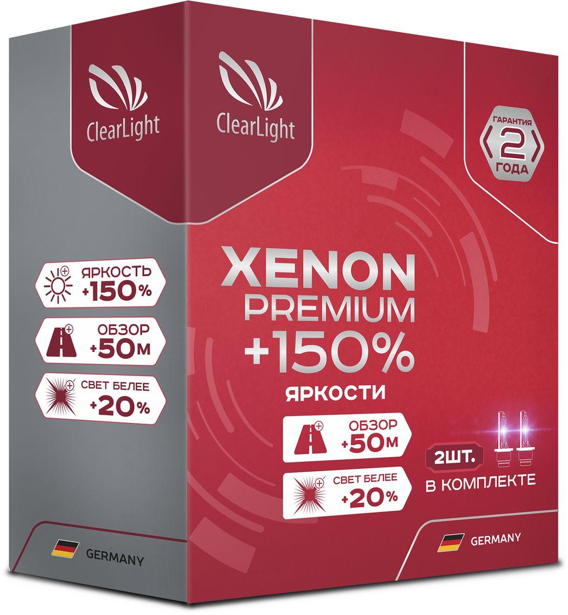 Лампа автомобильная ксеноновая Clearlight Xenon Premium+150%, цоколь HB4, 5000 К, 35 Вт, 2 штPCL HB4 150-2XP-2Лампы Xenon Premium+150% подойдут для самых взыскательных покупателей. Высокая яркость лампы достигнута за счет применения инновационных технологий, позволивших увеличить давление газов внутри колбы лампы. +150% яркости, обзор +50 метров, кристально белый свет. Гарантия 2 года.