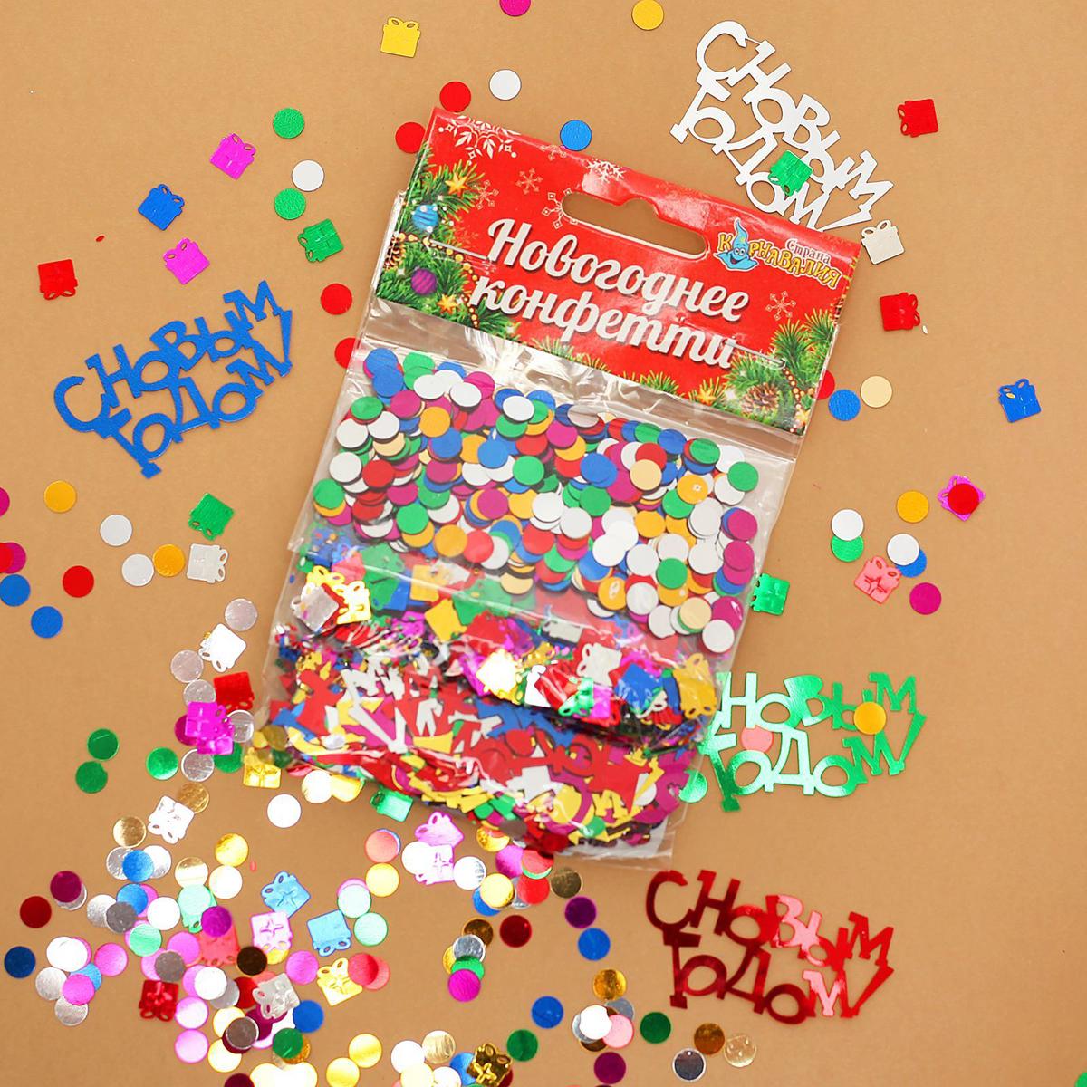 Набор конфетти Страна Карнавалия С Новым годом. Подарок, 3 шт1130189Яркое конфетти Страна Карнавалия создаст неповторимую атмосферу праздника! Красочные фигурки станут эффектной точкой вашего выступления или поздравления. Наберите их в ладони и в ключевой момент подбросьте вверх. Они окутают всех вокруг разноцветным облачком. С этим атрибутом легко произвести фурор на любой вечеринке или привнести нотку праздника в обычные дни.