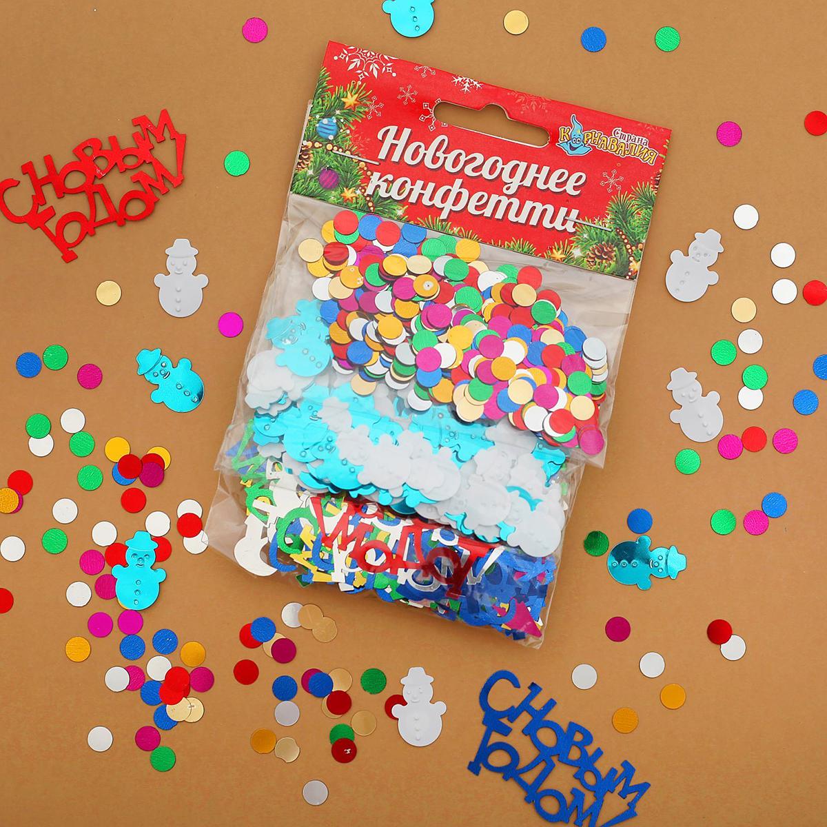 Набор конфетти Страна Карнавалия С Новым годом. Снеговик, 3 шт1130187Яркое конфетти создаст неповторимую атмосферу карнавала! Красочные фигурки станут эффектной точкой вашего выступления или поздравления. Наберите их в ладони и в ключевой момент подбросьте вверх. Они окутают всех вокруг разноцветным облачком. Компактный пакетик можно взять с собой куда угодно. С этим атрибутом легко произвести фурор на любой вечеринке или привнести нотку праздника в обычные дни.